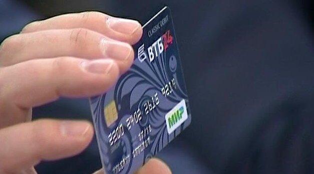 Взять кредит в райффайзенбанке онлайн